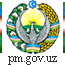 Virtual Reception of the President of the Republic of Uzbekistan